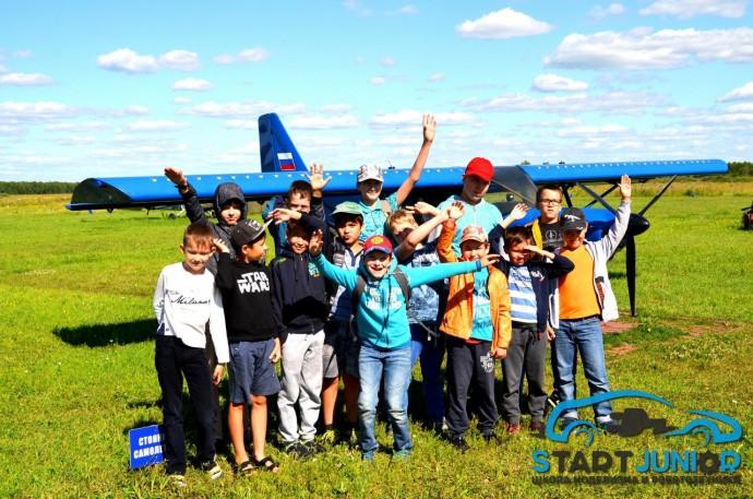 Летний городской лагерь